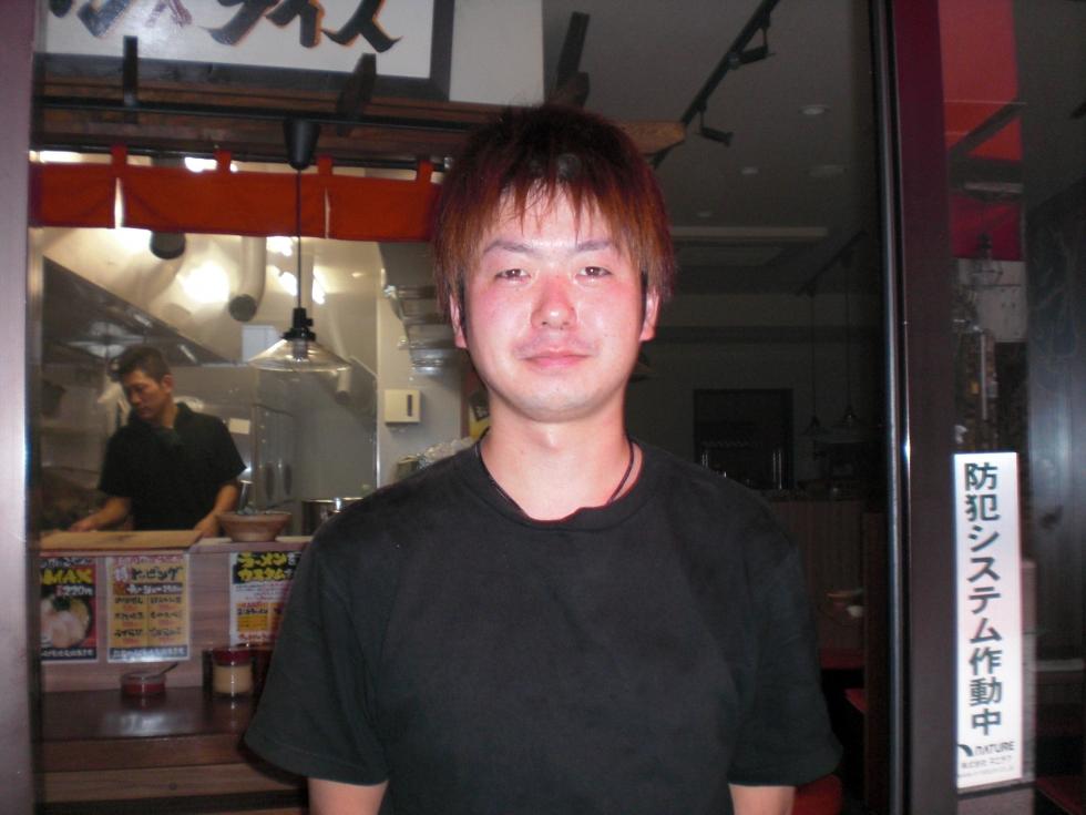 ラーメンマックス 小田原商店