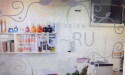 Beauty salon CYU-RU